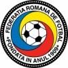Roemenië Voetbaltenue